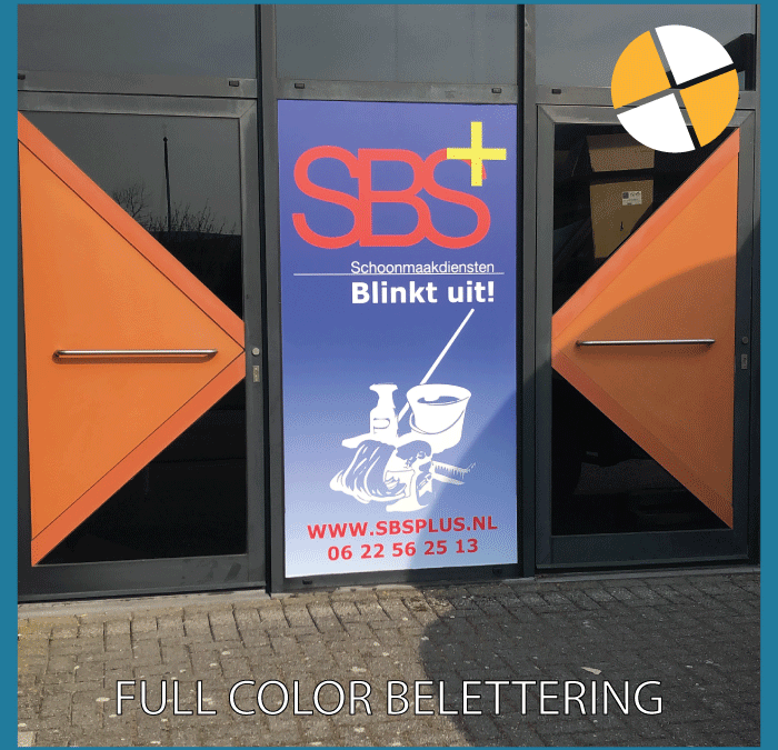 FULL COLOR BELETTERING – SBS+